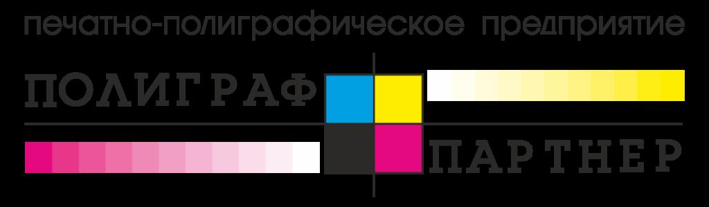 О типографии